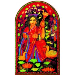 Swaraswati